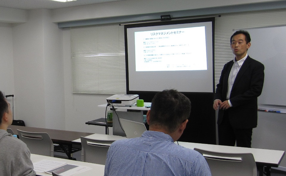 Oct 10 seminar トリム